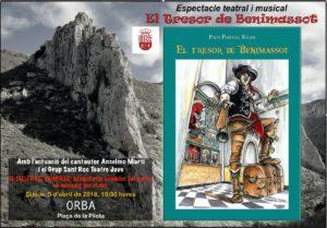 Treasure of Benimassot @ Placa de la Pilota, Orba   Orba   Comunidad Valenciana   Spain