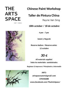 Chinese Paint Workshop @ The Arts Space, Sanet y Negrals